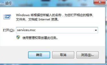 "Win7系统提示""已禁用桌面窗口管理器""怎么办?"