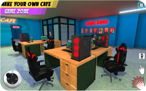 网吧模拟器
