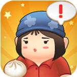 明星开铺子  v1.0.8 无限金币版