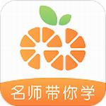8橙云课v5.1.0 学生版
