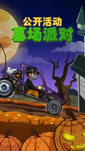 登山赛车2内购破解版下载