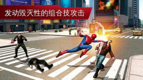 超凡蜘蛛侠2汉化版下载