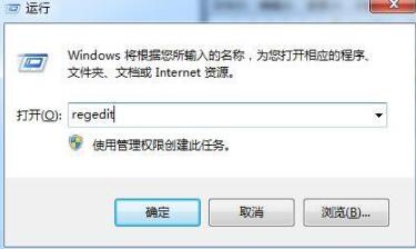电脑怎么取消文件夹共享?