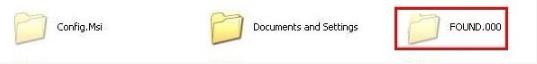 电脑中怎么删除found.000文件夹?