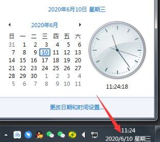 电脑系统时间和网络时间不一致怎么办?