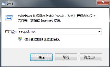 Windows系统的登录界面提示语应该如何设置?