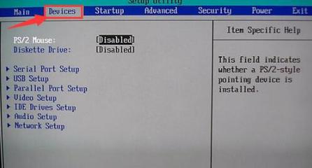 通过bios关闭电脑软驱功能怎么操作?