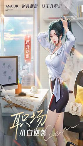 帝国时代2定制_一千克拉女王游戏下载_一千克拉女王破解版下载v1.0.5 九游版