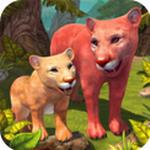 山狮家庭模拟