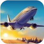 模拟航空管理