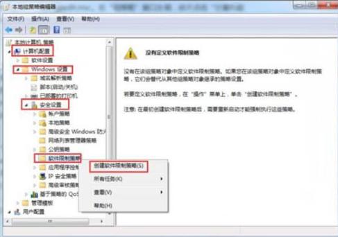 电脑中vbs病毒怎么解决?