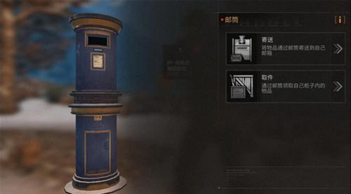明日之后第三季邮筒的具体制作方法-详细解析向