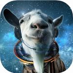 模拟山羊太空版