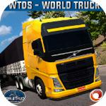 世界卡车驾驶模拟器  v1.187 无限金币版