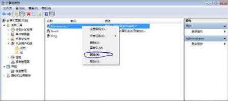 Win7系统中ijl15.dll文件丢失怎么办?
