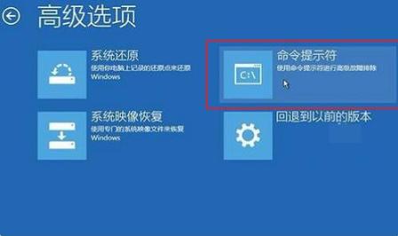 Win10系统进行手动修复系统引导怎么操作?