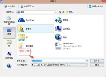 电脑怎么同时重命名多个文件?