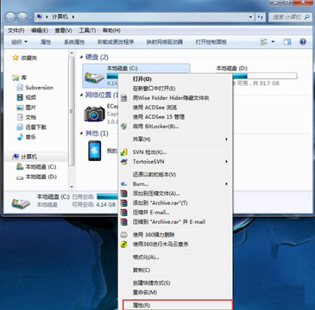 Win7系统遇到蓝屏错误代码为0X0000007A怎么办?