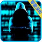 黑客帝国  v12.42 无限金币版