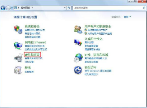 Win7锁定计算机设置方法是什么?