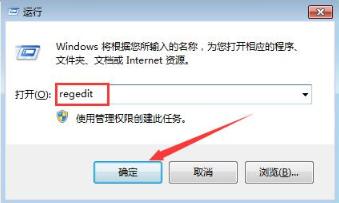 Win7系统出现字体乱码怎么办?