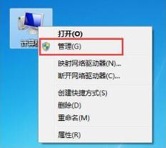 Win7系统清理系统日志操作方法是什么?