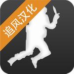 跳躍(yue)