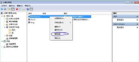 如何解决Win7系统ijl15.dll丢失的问题?