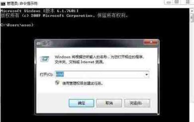 Win7系统bios密码忘了怎么办?