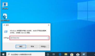 Win10开启无线网络服务怎么操作?