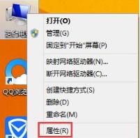 Win8系统卸载键盘驱动怎么操作?