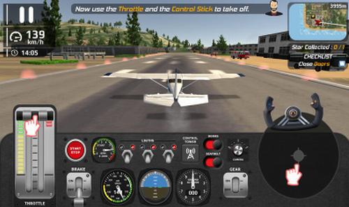 飞行员模拟器