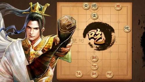 天天象棋殘局挑戰225關(guan)怎麼過