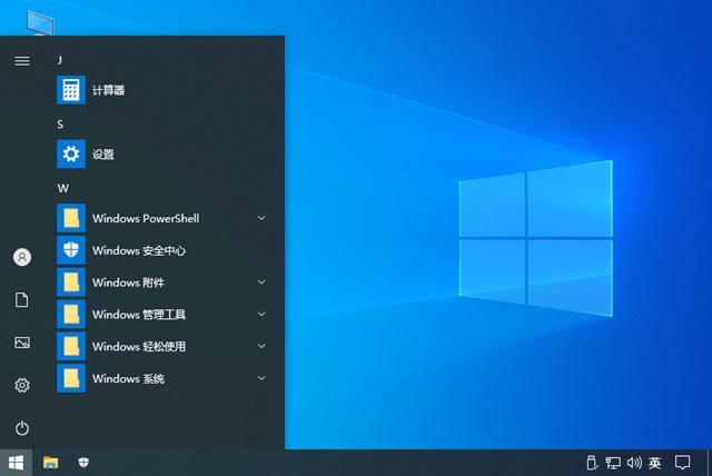 不忘初心 Windows10 v20H2 19042.964 精简版本