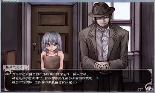奴隶少女希尔薇中文版下载