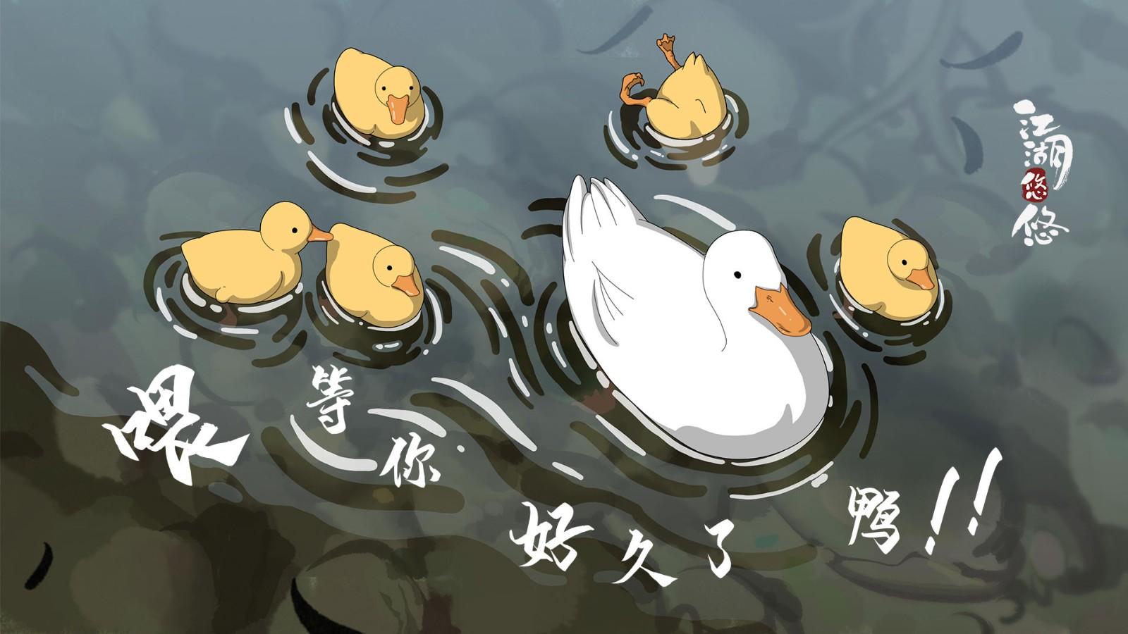 江湖悠悠出行酒携带方法是什么?