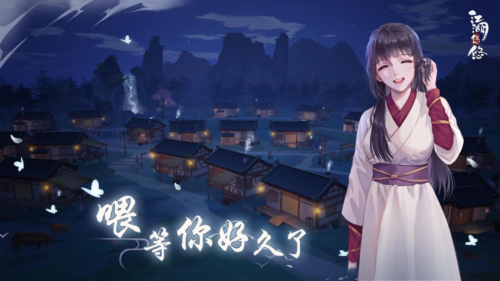 江湖悠悠暗影叹息流怎么玩?