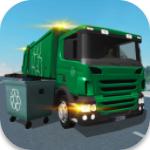 垃圾车模拟器2021