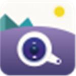 Apowersoft看图助手 v1.1.9.830 官方版