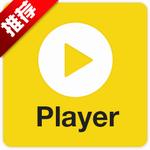 PotPlayer v1.7.21524 破解版
