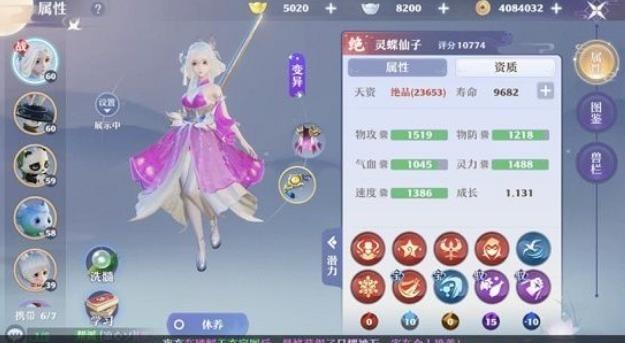梦幻新诛仙灵蝶仙子怎么培养?