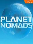荒野星球v1.0.7.2 汉化版
