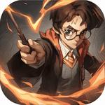 哈利波特魔法觉醒mac v1.0.20172.393878 官方版