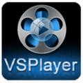 vsplayer(海康播放器)v7.4.4 官方版