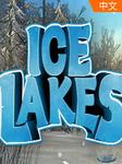 冰湖钓鱼v1.9.3 中文版