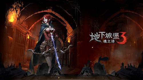 地下城堡3魂之诗平民最佳阵容怎么搭配?