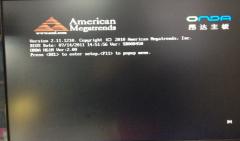 昂达h87主板如何进入BIOS设置