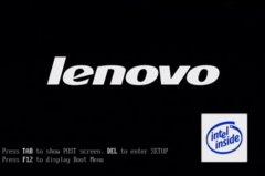 联想品牌台式电脑怎么设置U盘启动