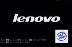 联想品牌的台式电脑要怎么设置U盘启动