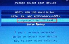 技嘉主板台式电脑如何设置一键U盘启动?